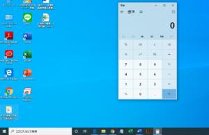 windows10電卓アプリの使い方とショートカット方法