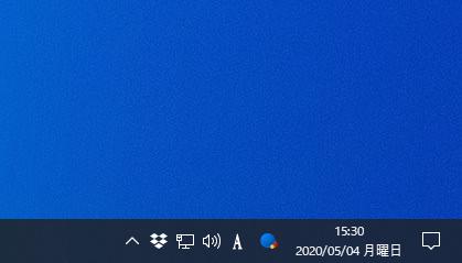 パソコンの時刻表示画面