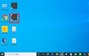 ファイルやフォルダ名を簡単に変更する方法【windows10】