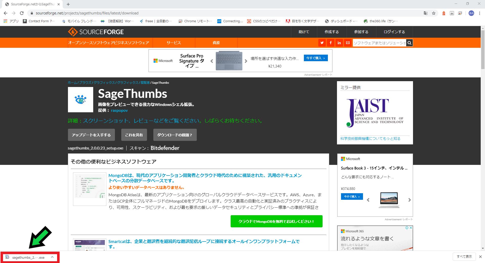 SageThumbs