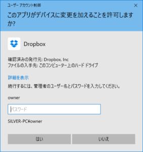 windows10ユーザー切り替え手順
