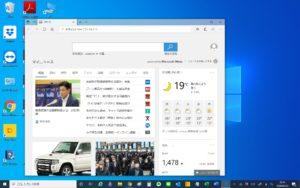 Microsoft Edgeの画面