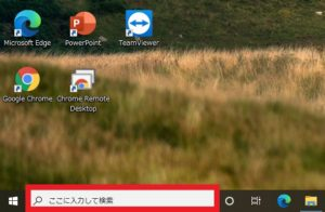 windows10でIE11(Internet Explorer )を使う方法