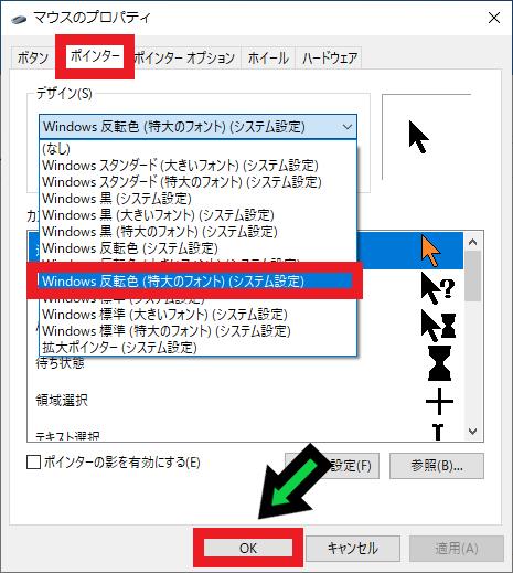 【マコなり社長】「知らないとヤバい!生産性の高いパソコンの使い方 13選」をまとめてみた