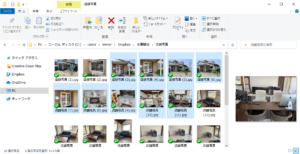 複数のファイルを選択する方法【windows10】