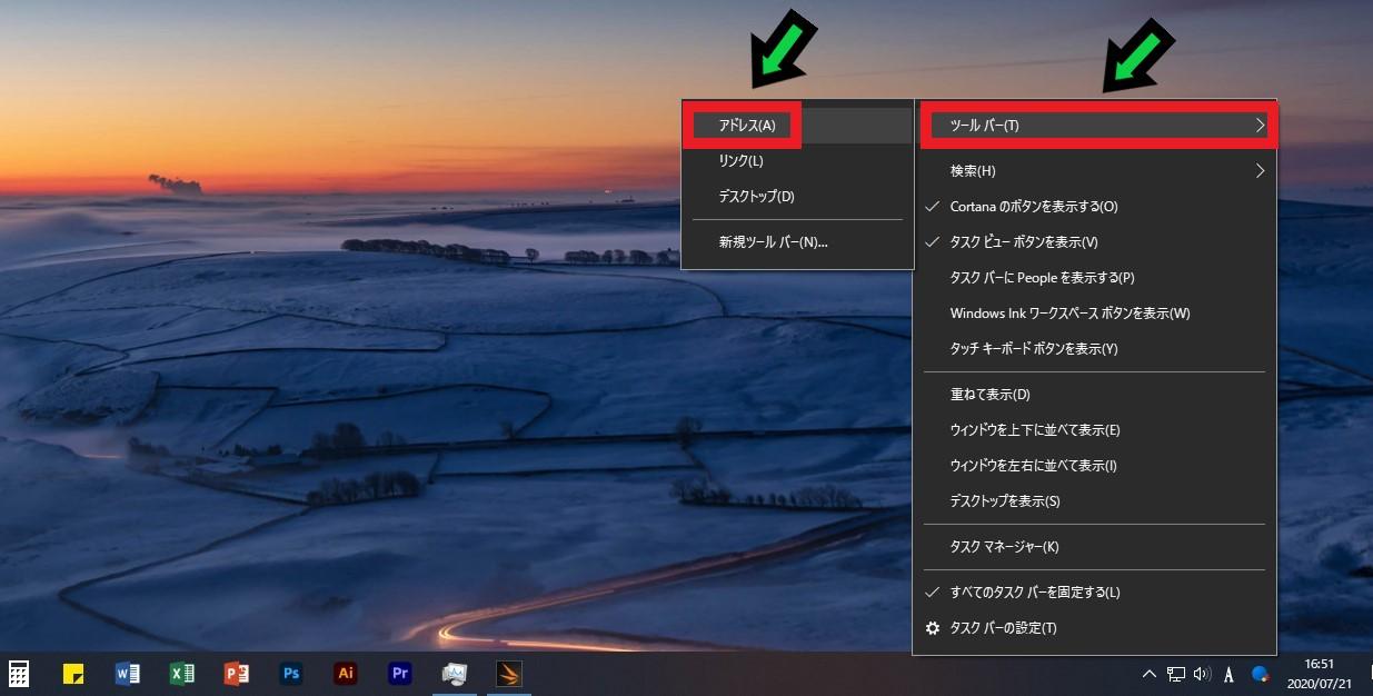 アドレスバーを表示させて、ネットを効率的に開く方法【windows10】