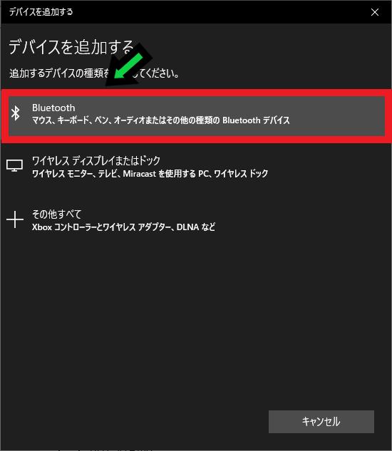 動的ロックでセキュリティ対策を強化する方法【windows10】