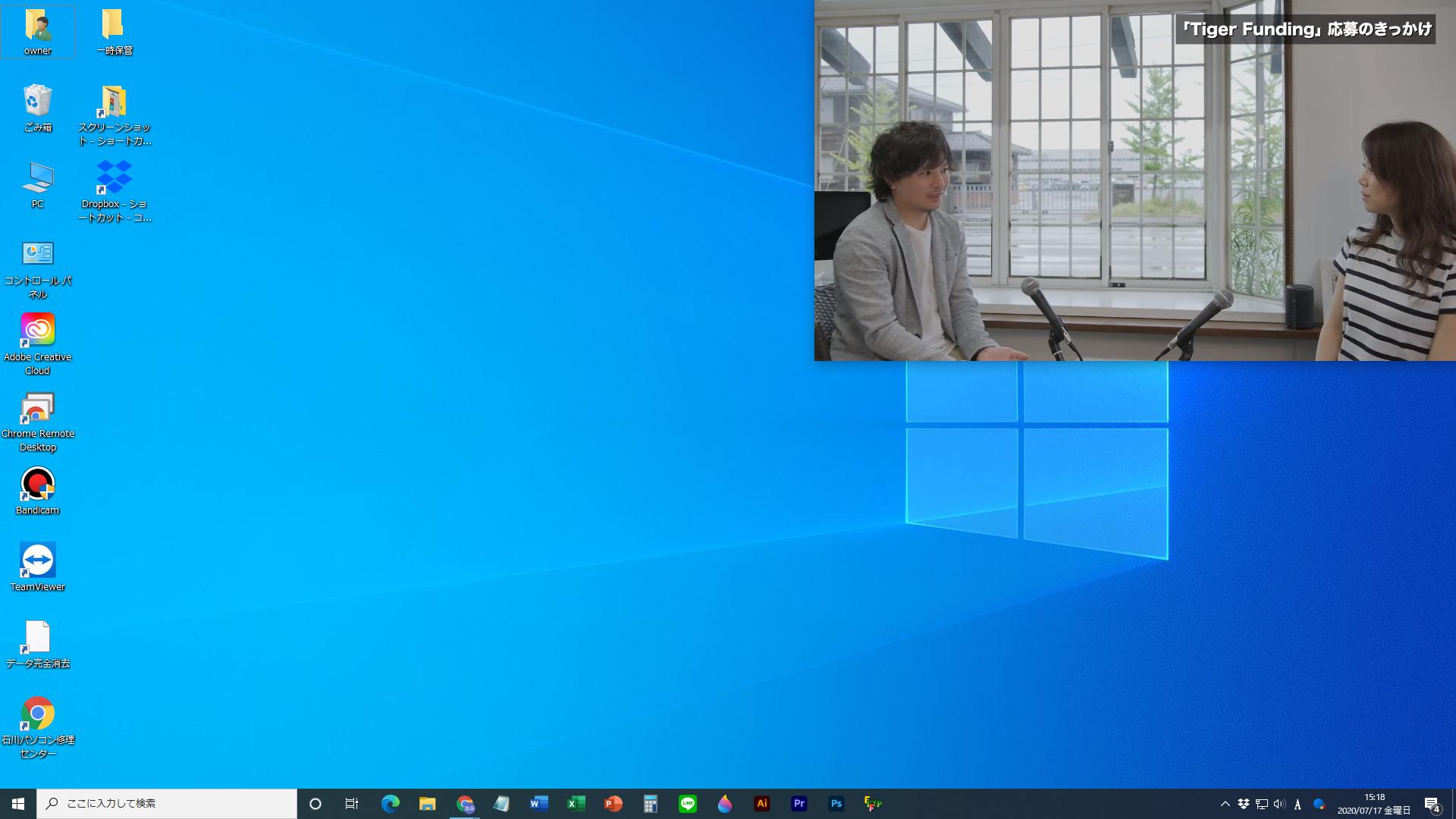 YouTubeをミニプレイヤーとして再生する方法【windows10】