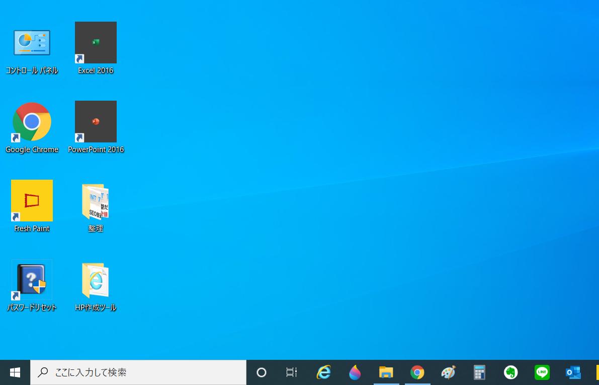 隠しファイルを表示させる方法【windows10】