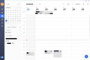 リモートワークツール「Lark」のカレンダー連携方法【Googleカレンダー】