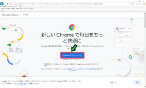 パソコンで英文のサイトを日本語に翻訳する方法【Windows10】