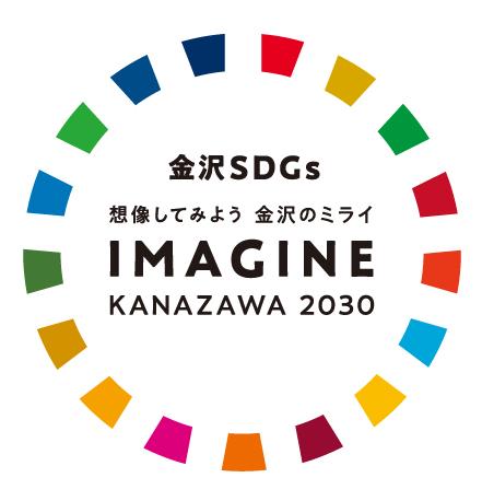 石川パソコン修理センター_金沢SDGs