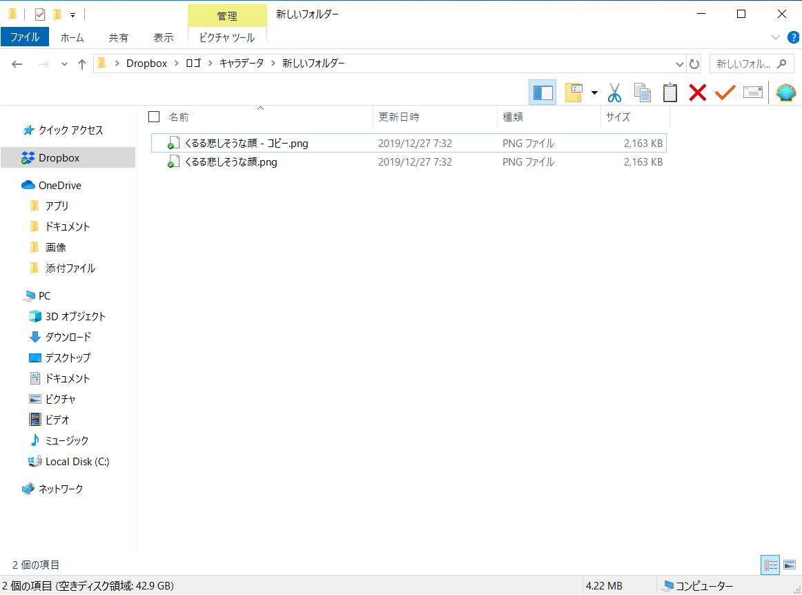 標準機能だけで画像のファイルサイズを縮小する方法【Windows10】