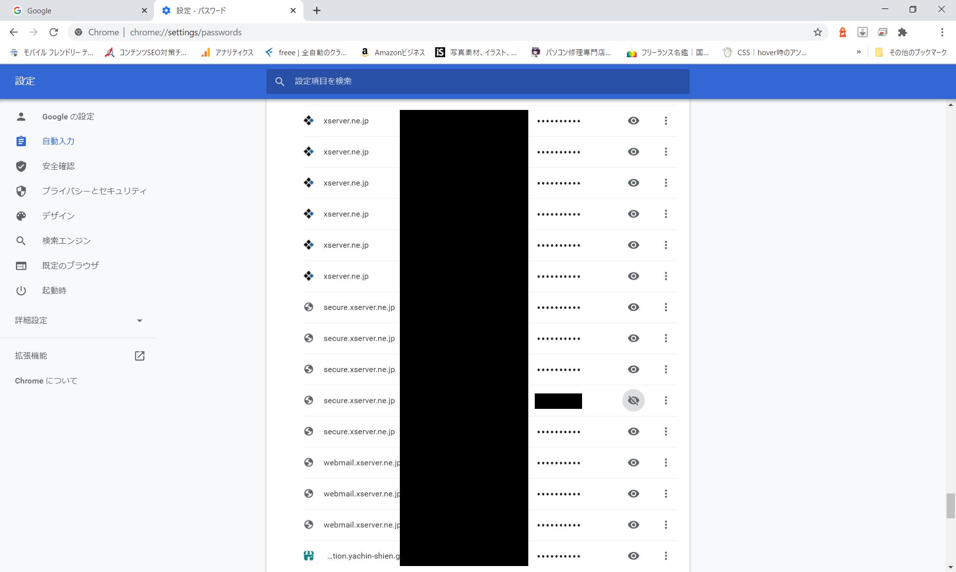 Google Chromeで保存されたパスワードを確認する方法【Windows10】