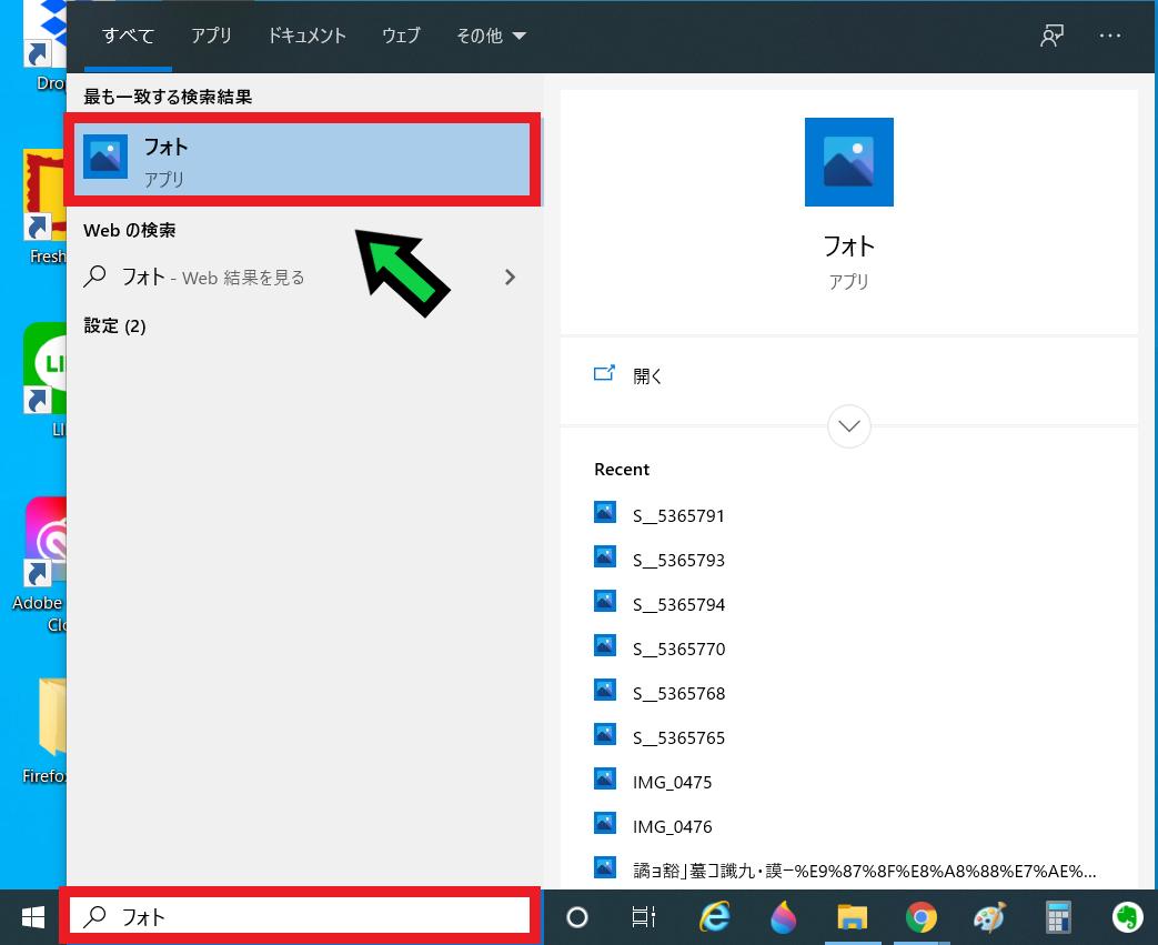 Windows10でムービーメーカーを使う方法を解説【フォトに変更されました】