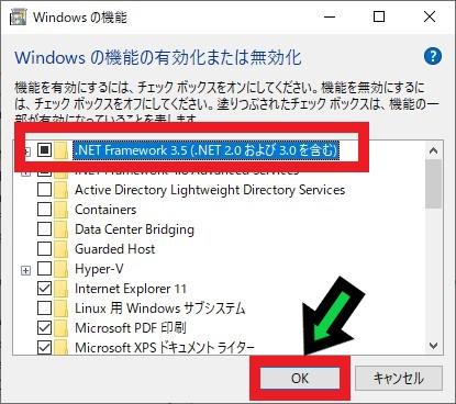 【完全解説】パッとラベルをWindows10にインストールする手順