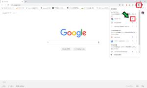 【履歴を残さない】Google Chromeの閲覧履歴を自動削除する方法