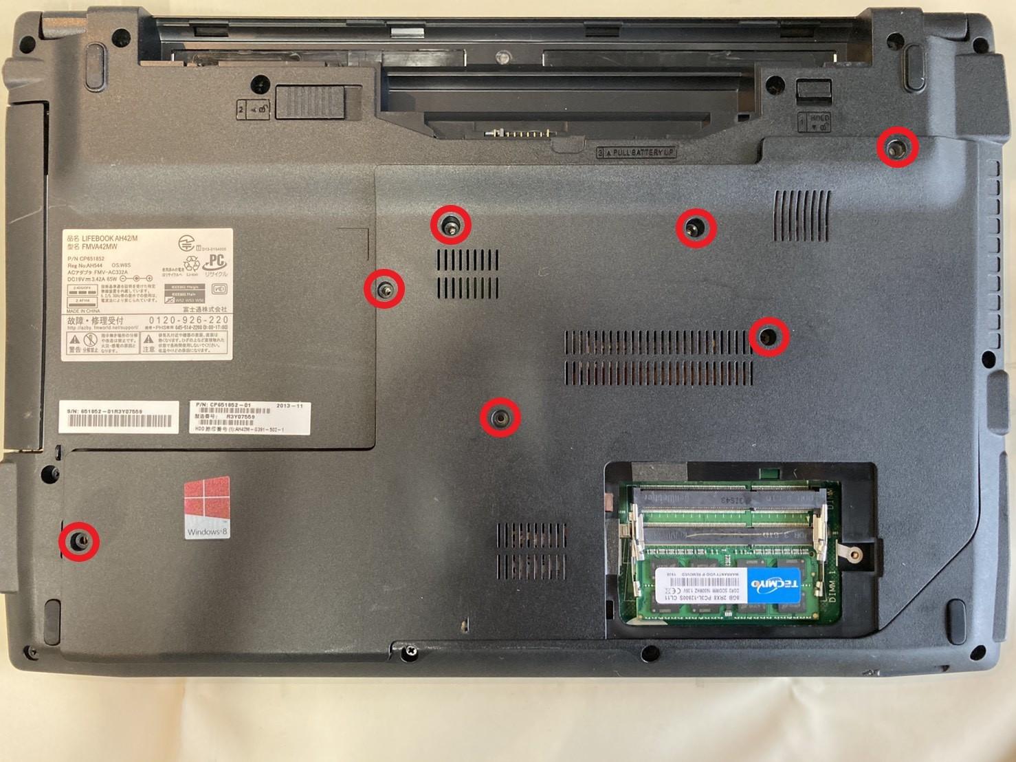 富士通LIFEBOOK AH42/Mをメモリ増設してSSD換装する手順を徹底解説【分解方法】