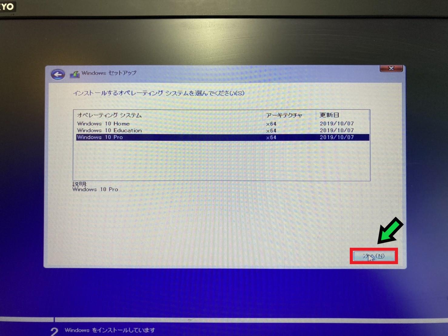 HP ProBook 4540sをメモリ増設、SSD換装する手順を徹底解説【分解方法】