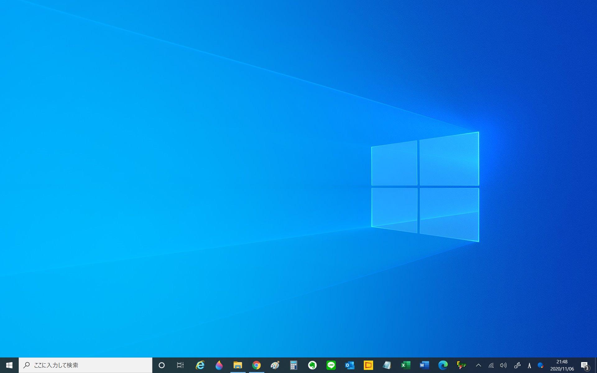 【プレゼン時に便利】一時的にデスクトップアイコンを非表示に切り替える方法【Windows10】