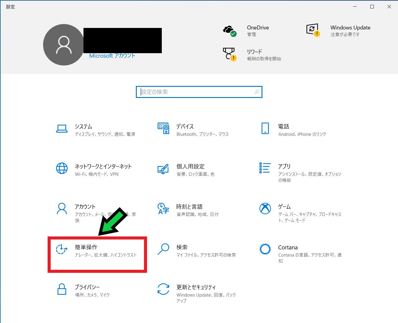 【文字を見やすく】パソコンの文字を大きくする方法【Windows10】
