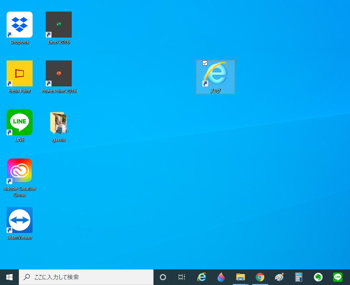 【IEで開く】デスクトップの特定のショートカットをIntenet Explolerにて開く方法【Windows10】