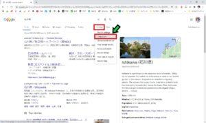 Google検索で子どもに不適切な画像や内容を表示させなくする方法【セーフサーチ】