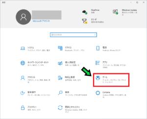 【ゲーミングPC】パソコンでゲームモードを有効にする方法【Windows10】
