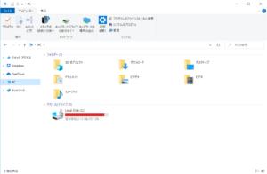 Windows10でパソコンの容量を確認する方法【Cドライブ等】