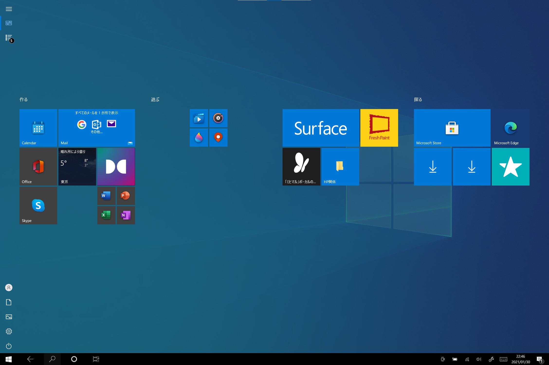 【Windows10】ノートパソコンで急にデスクトップのアイコンが表示されなくなり半透明になった際の解決方法【タブレットモード】