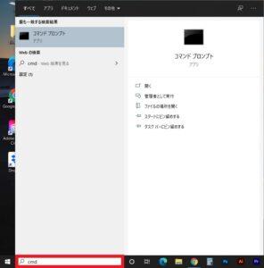 Administrator(管理者)を追加できない時に追加する方法【Windows10】