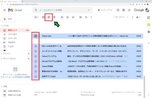 【簡単】Gmailで不要な宛先のメールを今後届かなくする方法