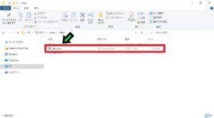 【改行も可】Windows10で定型文をショートカット入力する方法【Clibor】