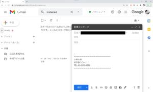Gmailで署名を設定する方法【標準で署名を追加】