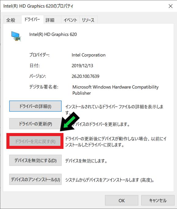 ノートパソコンの画面が映らない、真っ暗だが電源は入る際の解決方法【Windows10】