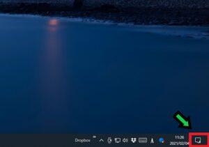 自分のパソコンにBluetooth(ブルートゥース)機能があるか確認する方法【Windows10】