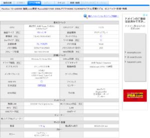 【2021年2月】用途別オススメのノートパソコン紹介【全メーカーから比較しました】