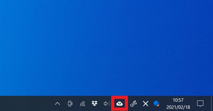Google ドライブへパソコンの任意のフォルダを自動バックアップする方法【Windows10】