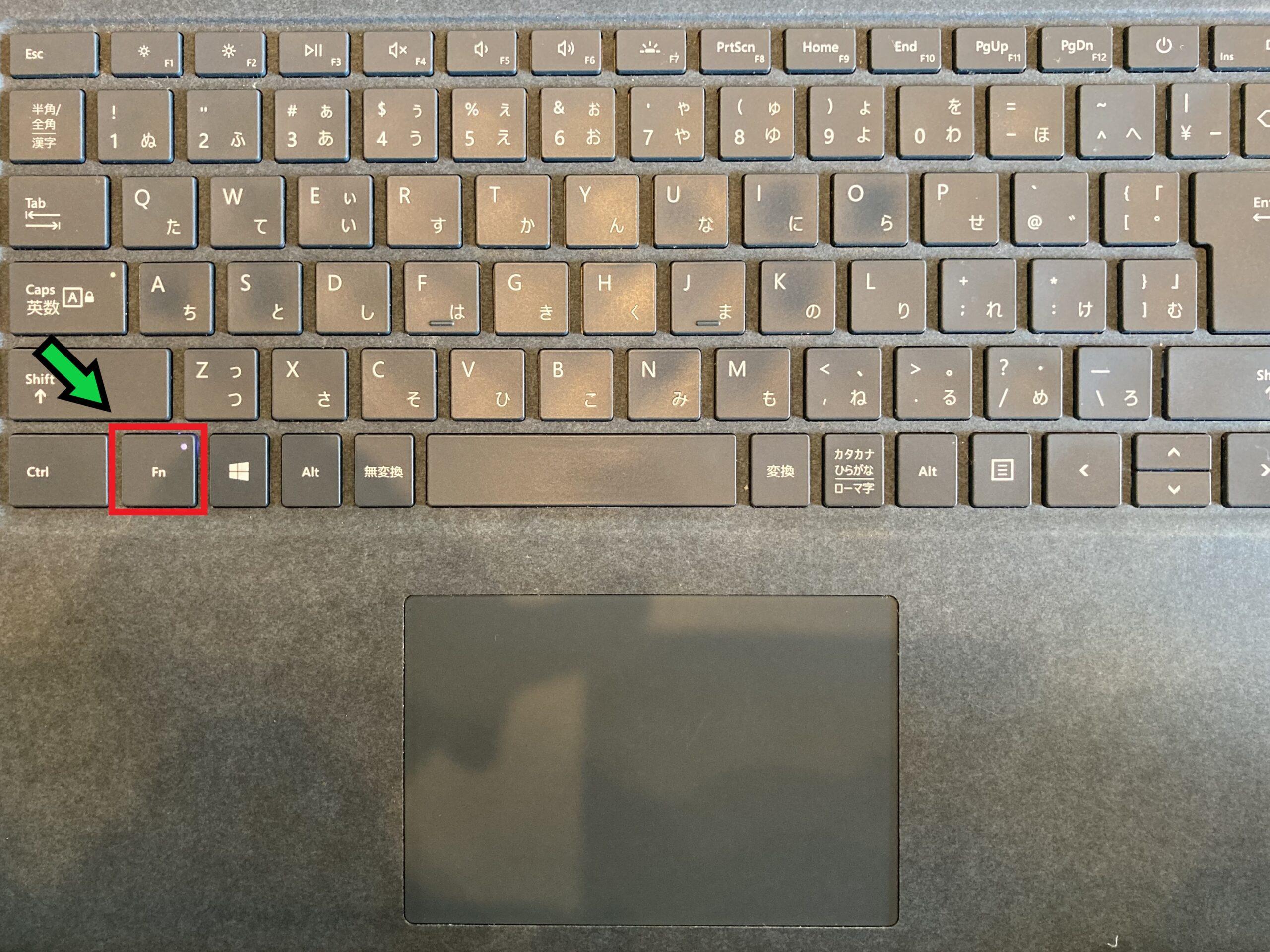 【画面を明るく】Surfaceの画面を明るくする方法【Windows10】