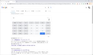 【ZOOMの動作チェックに】パソコンのマイクの動作確認を行う方法を解説【Windows10】