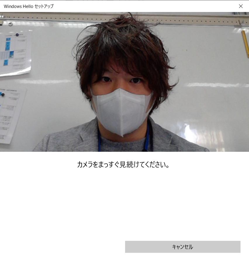 【Windows Hello】パソコンの顔認証をマスク姿でも登録させる方法【Windows10】