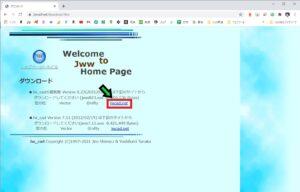 フリーのCADソフト「JWCAD」を安全にインストールする方法【windows10】