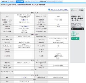【2021年3月】用途別オススメのノートパソコン紹介【全メーカーから比較しました】