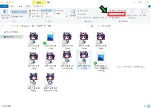 拡張子を非表示にしてファイル破損トラブルを防ぐ方法【windows10】
