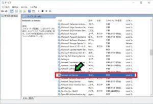 無線LANのアイコンが表示されない、無線LANに接続できない際の解決方法【Windows10】
