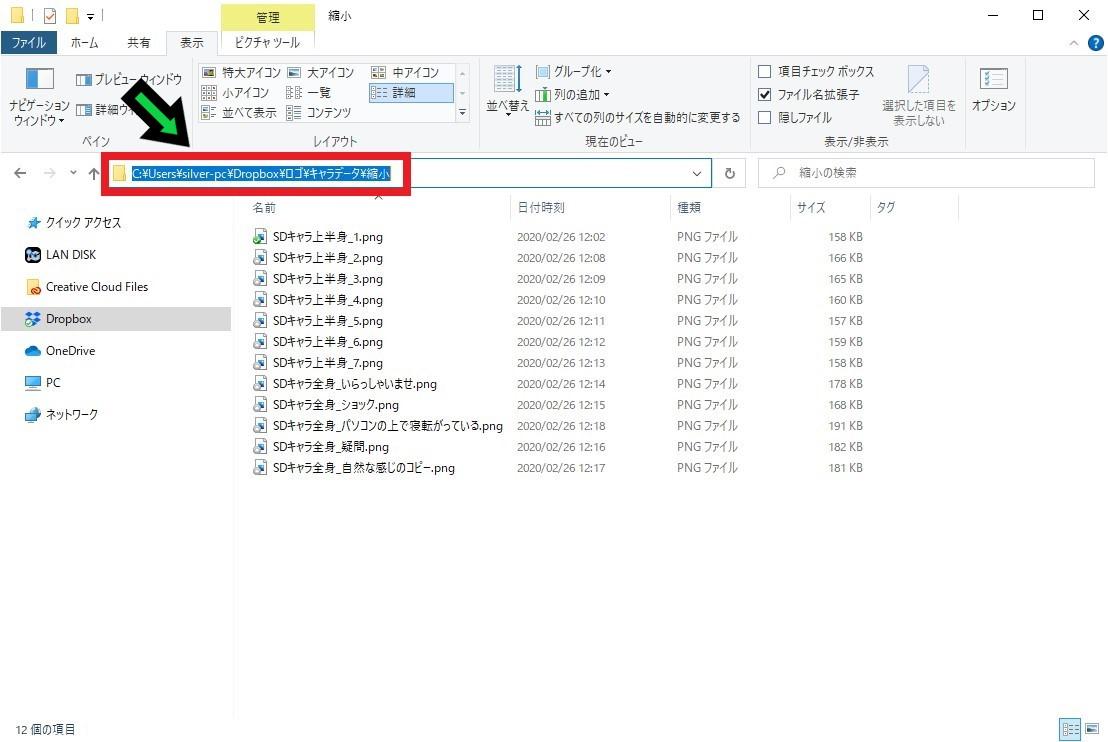 フォルダ内でコマンドプロンプト(cmd)を立ち上げる方法【windows10】