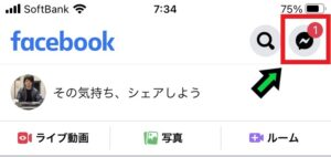【Messenger】フェイスブック右上のメッセンジャー通知アイコンが消えない時の解決方法【Facebook】