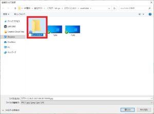 超便利!新しいフォルダを一瞬で作成する方法を解説【Windows10】