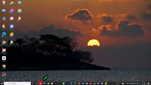 パソコン終了時に開いていたフォルダを次回起動時に自動的に立ち上げる方法【Windows10】