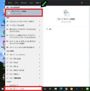 【プライバシー向上】問題の報告を無効にしてパソコンを快適にする方法【Windows10】